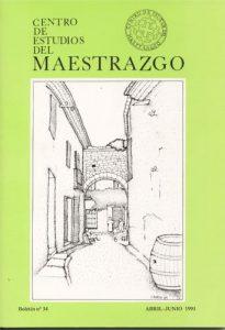 Book Cover: B034 Boletín nº 34 Abril-Junio del año 1991