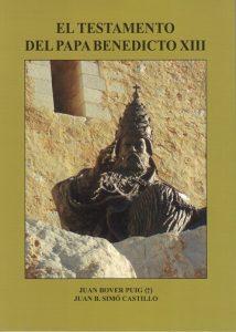 Book Cover: M014 El testamenteo del Papa Benedicto XIII