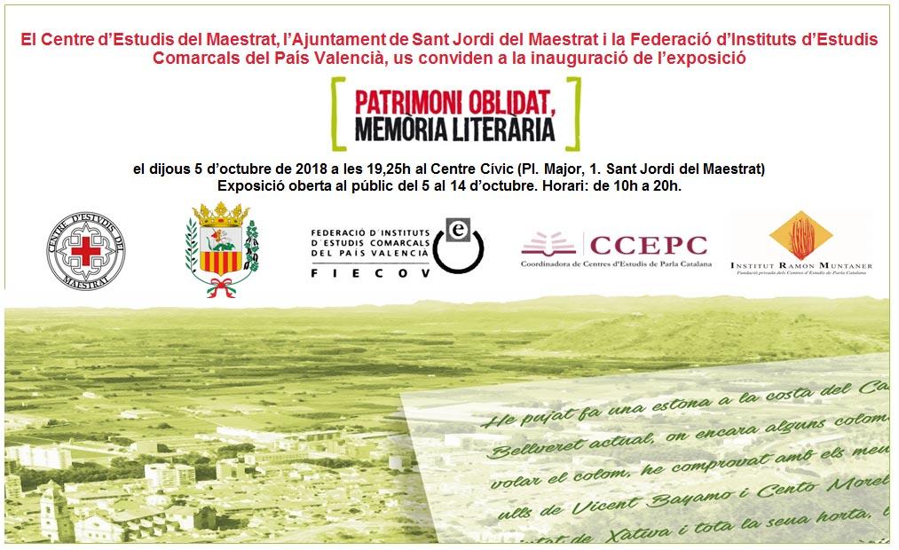Invitació Expo Memòria oblidada Sant Jordi